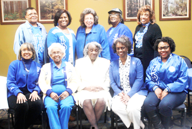 Zeta Phi Beta hosts 30th Consortium