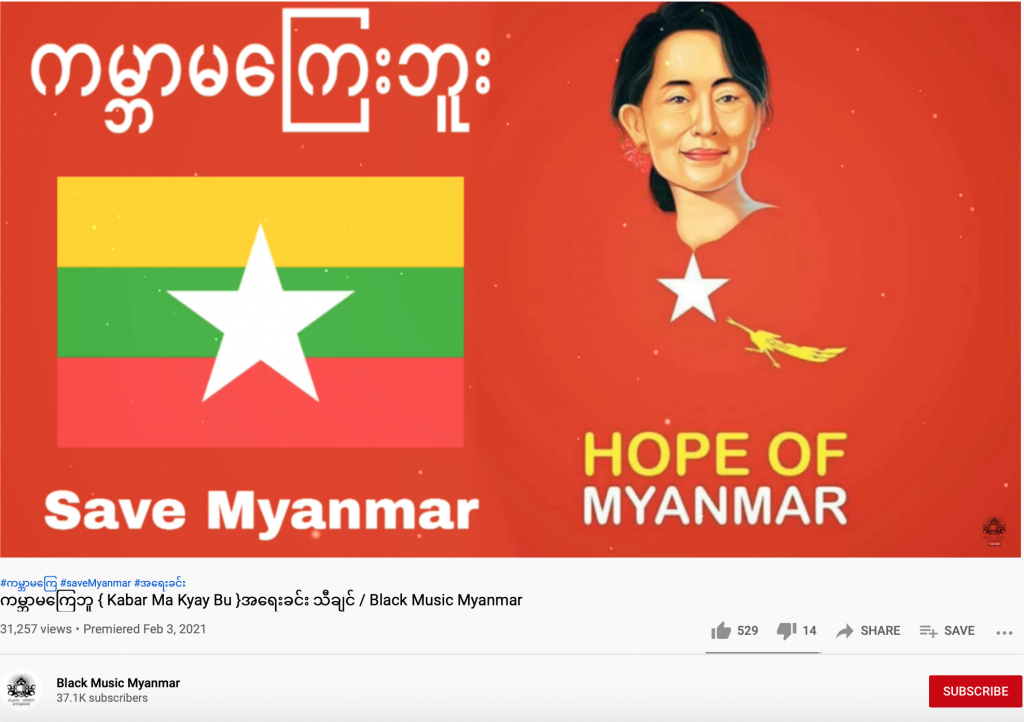 People of Myanmar gain support through music
