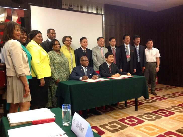 HBCU delegates in China