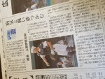 Japanese Editor Shares Country's Reaction to Election